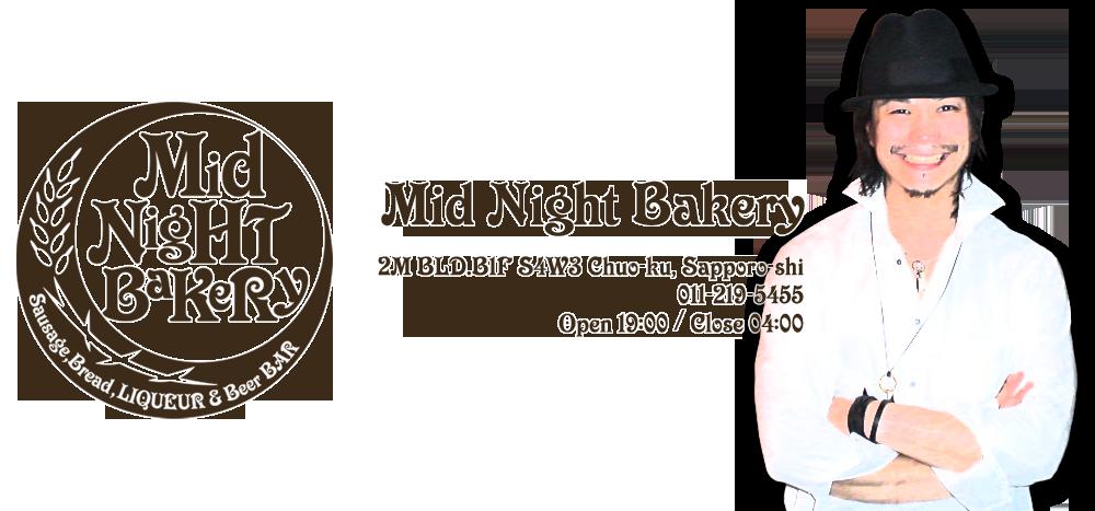 Mid Night Bakery(ミッドナイトベーカリー) | 札幌 すすきの バー